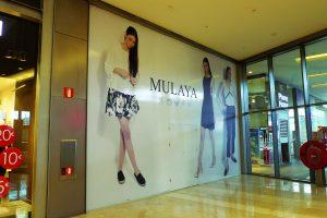 Tiendas mulaya Centro comercial Zaragoza
